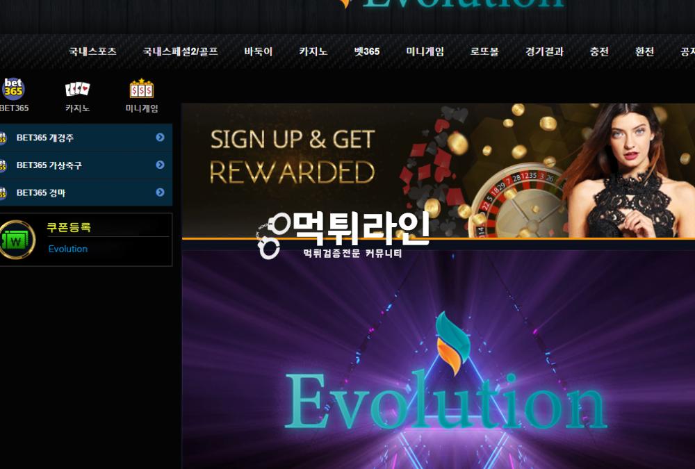 ev-85 com 에볼루션이라는 사이트인데 여기 카지노 입금하면 바로 먹튀당합니다.
